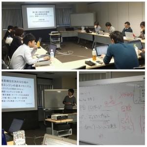 第2期工務店WEB集客担当者育成研修STEP3終了!