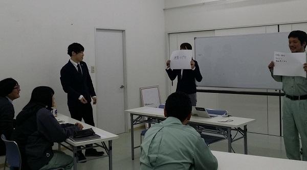 坂井建設早朝勉強会20180305