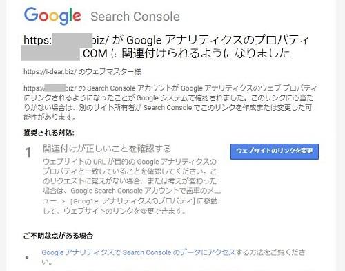 GoogleSearchConsole|工務店が知っておくべきWEB知識|工務店集客.COM