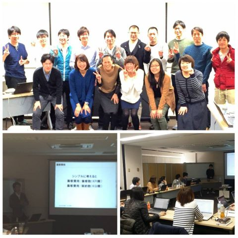 第2期工務店WEB集客担当者育成研修STEP3終了!|工務店集客.COM