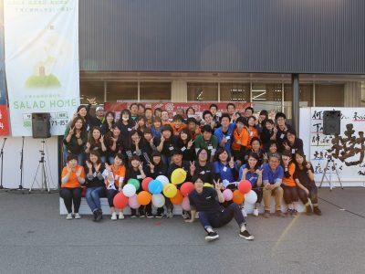 地域活性の春祭り「サラダ祭2018」開催