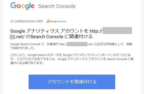 Googleサーチコンソール|工務店が知っておくべきWEB知識|工務店集客.COM