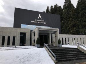新潟の諏訪田製作所に行ってきました。