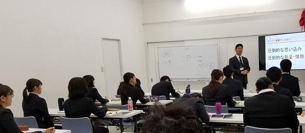 坂井建設新人研修2019 工務店集客ドットコム