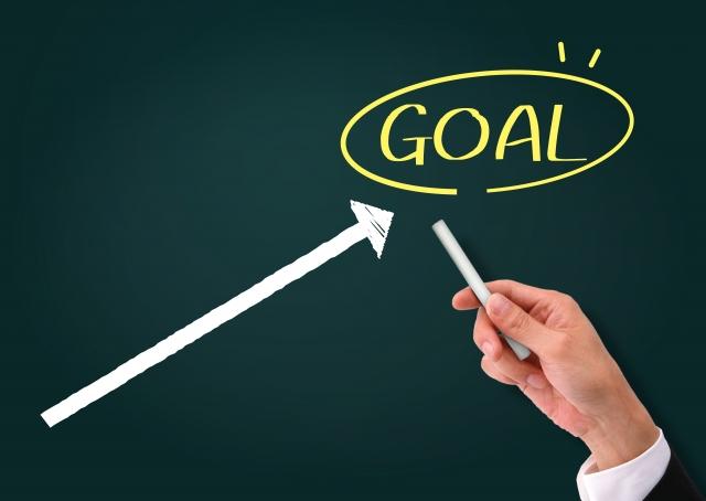 目的に向かうイメージ|目的と目標の違い|工務店集客ドットコム