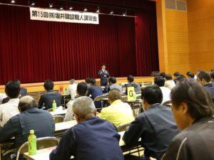お客様満足度向上研修・職人講習会を開催します!