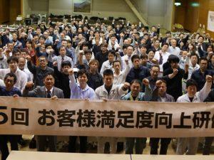 坂井建設 第16回職人講習会、第5回お客様満足度向上研修を開催!