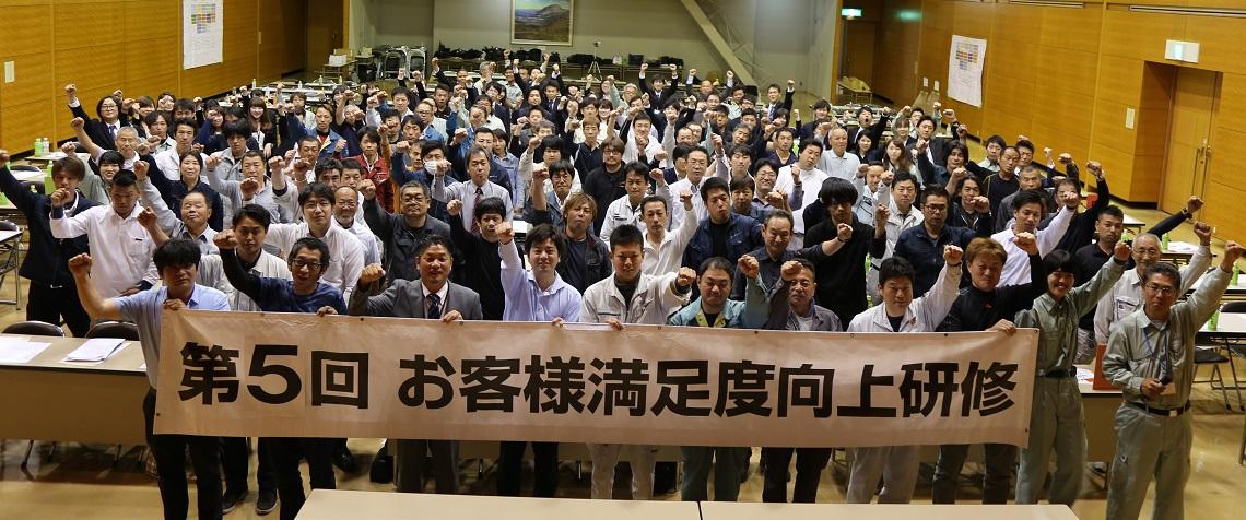 坂井建設 第16回職人講習会|工務店集客ドットコム
