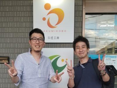 滋賀のリフォーム会社 匠工房様を個別訪問してきました!