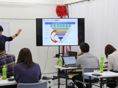 工務店加速化プログラム 第5期工務店WEB集客担当者育成研修 第2講義開催しました!