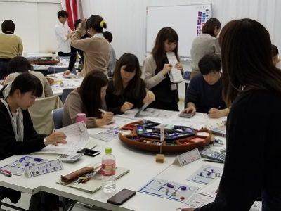 MG研修に参加~決算書、苦手だなぁ(^_^;)