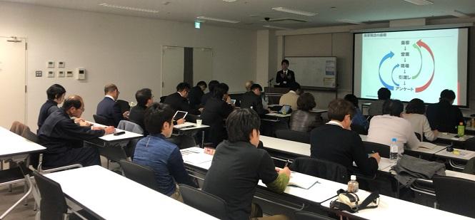大阪で工務店加速化セミナー開催|工務店集客ドットコム(坂井建設)
