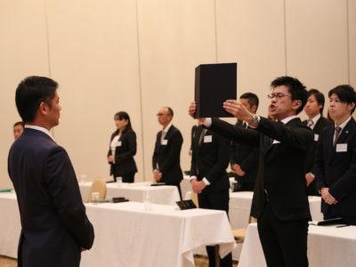 第24期 経営計画発表会開催