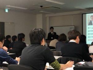 工務店加速化セミナー in 大阪 開催しました!