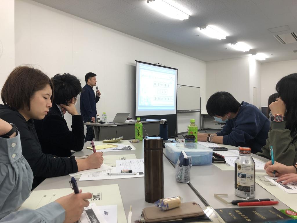 TOC研修2日目