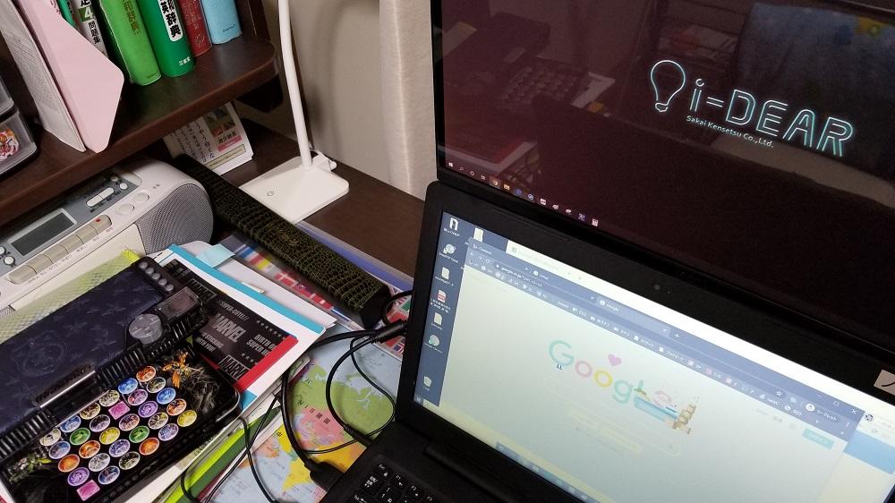 工務店の新型コロナウイルス対策 リモートワーク(在宅)の取り組み|工務店集客ドットコム