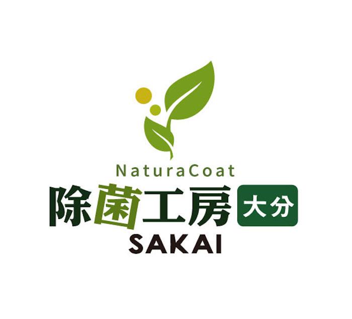 除菌工房 大分(SAKAI株式会社)|工務店のプレスリリース