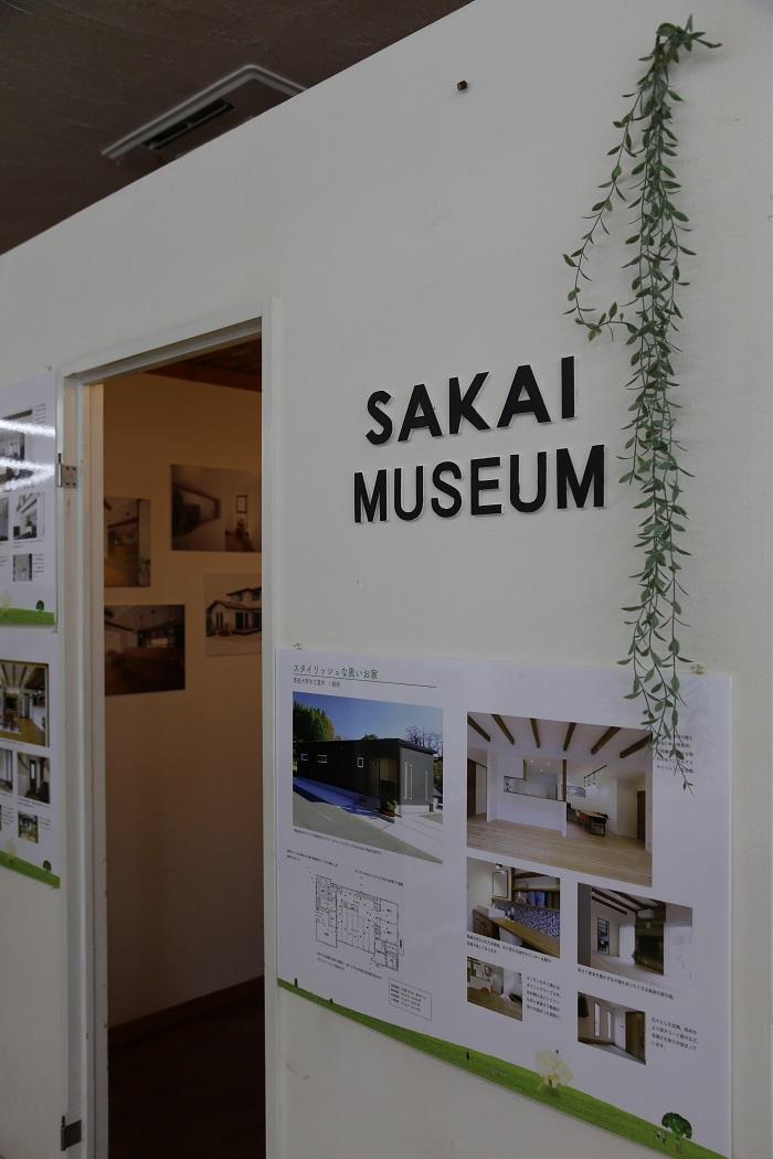 工務店集客.COM|SAKAIミュージアム