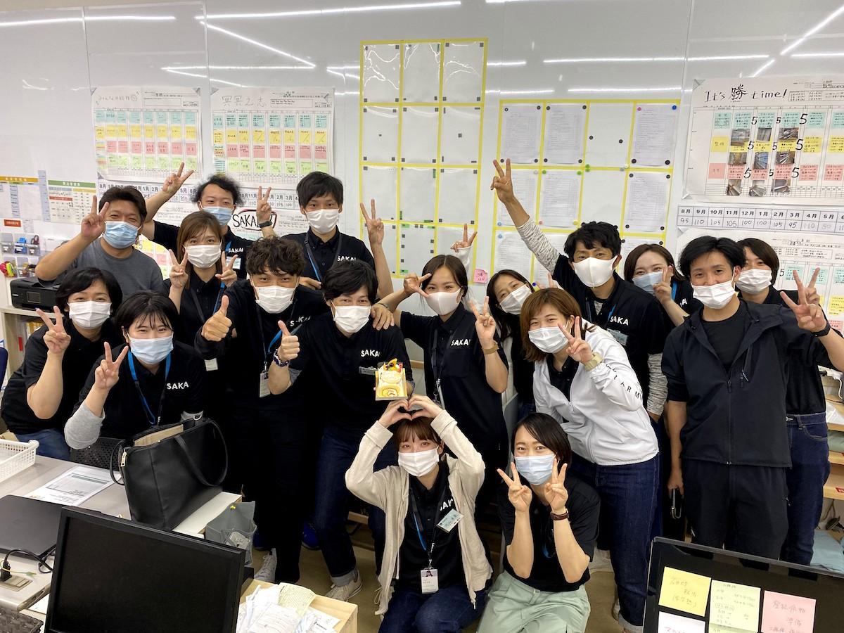 工務店集客ドッコム | 渡辺の誕生日メンバーと一緒との写真