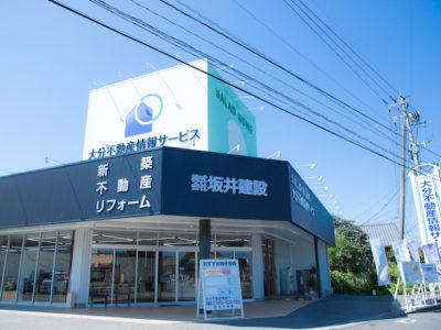 SAKAI 株式会社 60 周年