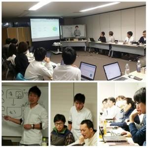 第2期工務店WEB集客担当者育成研修STEP2終了!